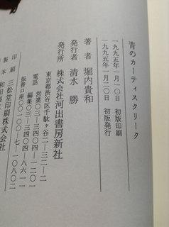 20140726-002.jpg