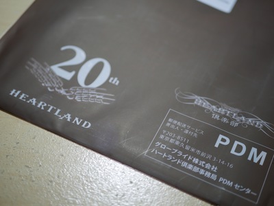 P1000695.jpg